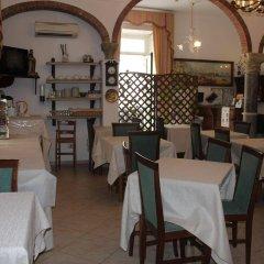 Отель Fontana Италия, Амальфи - 1 отзыв об отеле, цены и фото номеров - забронировать отель Fontana онлайн питание фото 3