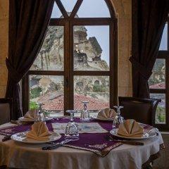 Отель Yunak Evleri - Special Class