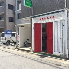 Отель Fukuoka Guest House Naraya Порт Хаката парковка