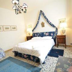 Отель Alicia комната для гостей