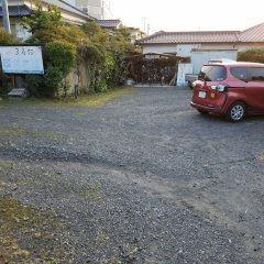 Отель Sansou Tanaka Хидзи парковка