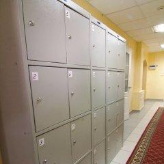 Гостиница NOMADS hostel & apartments в Улан-Удэ 5 отзывов об отеле, цены и фото номеров - забронировать гостиницу NOMADS hostel & apartments онлайн сейф в номере