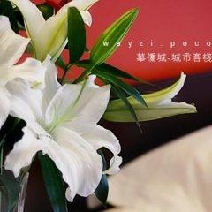 Отель City Inn Beijing Happy Valley удобства в номере