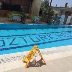 Ozturk Hotel Турция, Памуккале - отзывы, цены и фото номеров - забронировать отель Ozturk Hotel онлайн бассейн