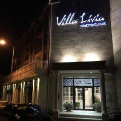 Отель Aparthotel Villa Livia Равда фото 27