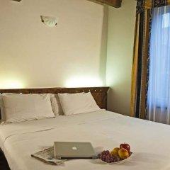 CDH Hotel Villa Ducale Парма в номере