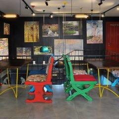 Art Hotel Claude Monet Тбилиси детские мероприятия