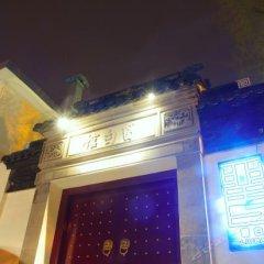 Liubai Hotel вид на фасад фото 5