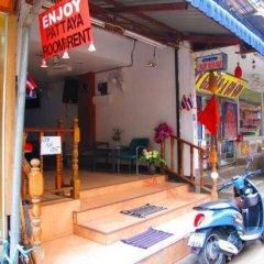 Enjoy Pattaya Hotel Паттайя городской автобус