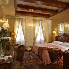 Hotel Bisanzio (ex. Best Western Bisanzio) Венеция спа