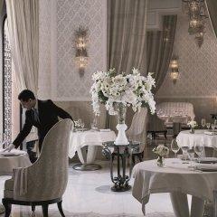 Отель Royal Mansour Marrakech Марракеш питание