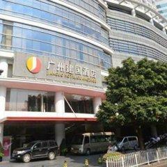 Jianguo Hotel Guangzhou парковка