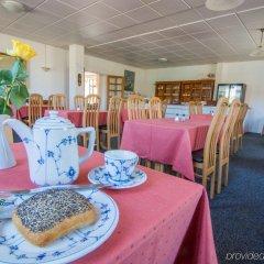 Hotel Gammel Havn Фредерисия помещение для мероприятий фото 2