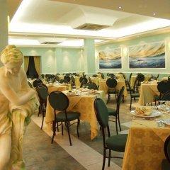 Hotel Ristorante La Scogliera Амантея помещение для мероприятий