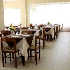 Отель Staccoli Италия, Римини - 1 отзыв об отеле, цены и фото номеров - забронировать отель Staccoli онлайн питание