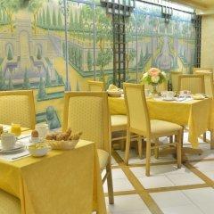 Hotel Renoir Saint Germain питание фото 3