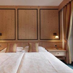 Beauty & Vital Hotel Maria Карано комната для гостей фото 3