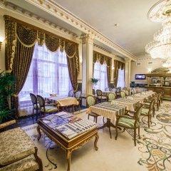 Отель Gentalion Москва интерьер отеля фото 3