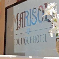 Marisol Boutique Hotel спа