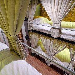 Siam Plug In The Gallery Hostel Бангкок комната для гостей фото 5