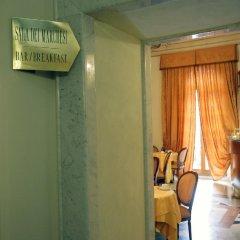 Отель Domus Florentiae Hotel Италия, Флоренция - 1 отзыв об отеле, цены и фото номеров - забронировать отель Domus Florentiae Hotel онлайн сауна
