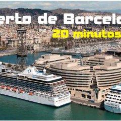 Отель Atico Terraza And Barbacoa Park Guell Барселона приотельная территория