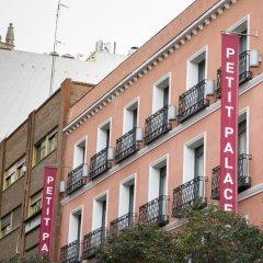 Отель Petit Palace Tres Cruces Испания, Мадрид - отзывы, цены и фото номеров - забронировать отель Petit Palace Tres Cruces онлайн