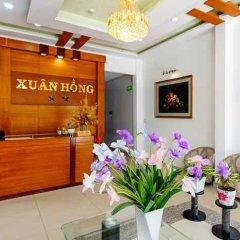 Отель Xuan Hong 2 Далат интерьер отеля фото 2