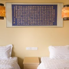 Отель Peony International Hotel Китай, Сямынь - отзывы, цены и фото номеров - забронировать отель Peony International Hotel онлайн фото 15