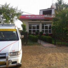 Отель Aditya Resort Индия, Савай-Мадхопур - отзывы, цены и фото номеров - забронировать отель Aditya Resort онлайн парковка