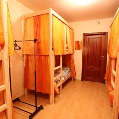 Отель DobroHostel Москва удобства в номере