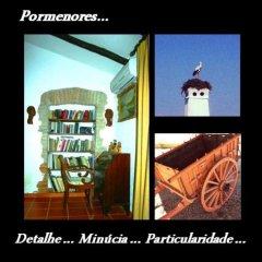 Отель Herdade D. Pedro фото 20
