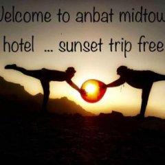 Отель Al Anbat Midtown 3 Иордания, Вади-Муса - отзывы, цены и фото номеров - забронировать отель Al Anbat Midtown 3 онлайн фитнесс-зал
