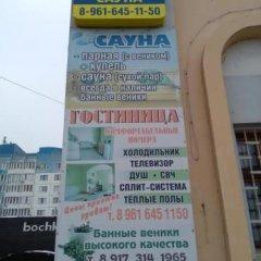 Hotel Uyt городской автобус
