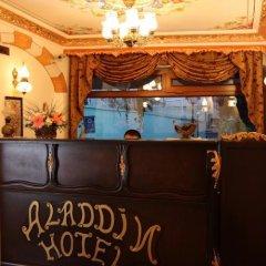 Aldem Boutique Hotel Istanbul Турция, Стамбул - 9 отзывов об отеле, цены и фото номеров - забронировать отель Aldem Boutique Hotel Istanbul онлайн интерьер отеля фото 2