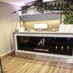Отель Al Manthia Hotel Италия, Рим - 2 отзыва об отеле, цены и фото номеров - забронировать отель Al Manthia Hotel онлайн фото 11