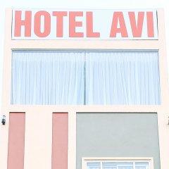 Avi Airport Hotel парковка