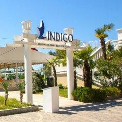 Hotel Indigo пляж