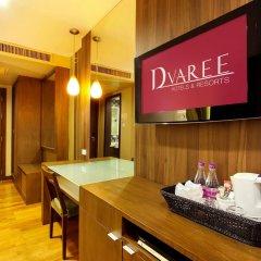 Отель Bally Suite Silom удобства в номере