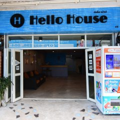 Отель Hello House Таиланд, Краби - отзывы, цены и фото номеров - забронировать отель Hello House онлайн