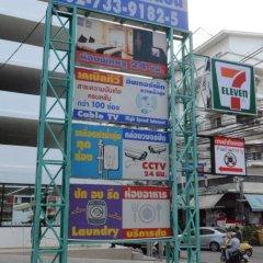 Отель Viewplace Mansion Ladprao 130 Бангкок фото 2