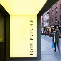 Отель Parallel фото 3