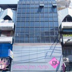 Отель Grand Inn Бангкок парковка