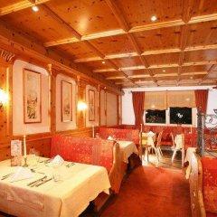 Отель Landhaus Sepp Santer питание фото 2