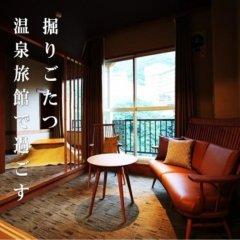 Hotel Shirakawa Yunokura Никко комната для гостей фото 5