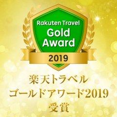 Отель Ryokufuen Япония, Ито - отзывы, цены и фото номеров - забронировать отель Ryokufuen онлайн интерьер отеля фото 2