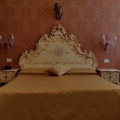 Отель Locanda Cà Le Vele Италия, Венеция - отзывы, цены и фото номеров - забронировать отель Locanda Cà Le Vele онлайн комната для гостей фото 4