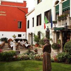 Отель Pensione Accademia - Villa Maravege Италия, Венеция - отзывы, цены и фото номеров - забронировать отель Pensione Accademia - Villa Maravege онлайн помещение для мероприятий фото 2