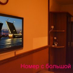 Krasny Terem Hotel спа
