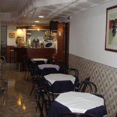 Hotel Grande Rio Порту гостиничный бар